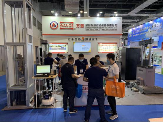 热烈庆祝第26届中国国际复合材料工业技术展览会开幕139.png