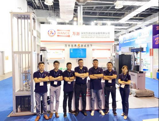 热烈庆祝第26届中国国际复合材料工业技术展览会开幕619.png